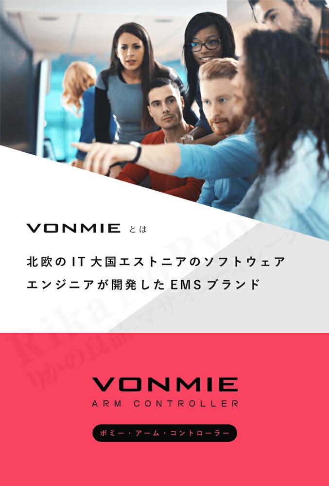 VONMIE ARM CONTROLLER ボミー・アーム・コントローラー