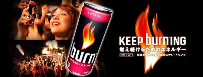 バーン エナジードリンク CREATIVE ENERGY BURN