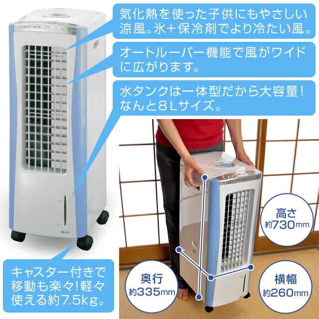 マイナスイオン機能付き冷温風扇MSO-F1103S(A)リモコン付◆清涼... 【楽天市場】【送