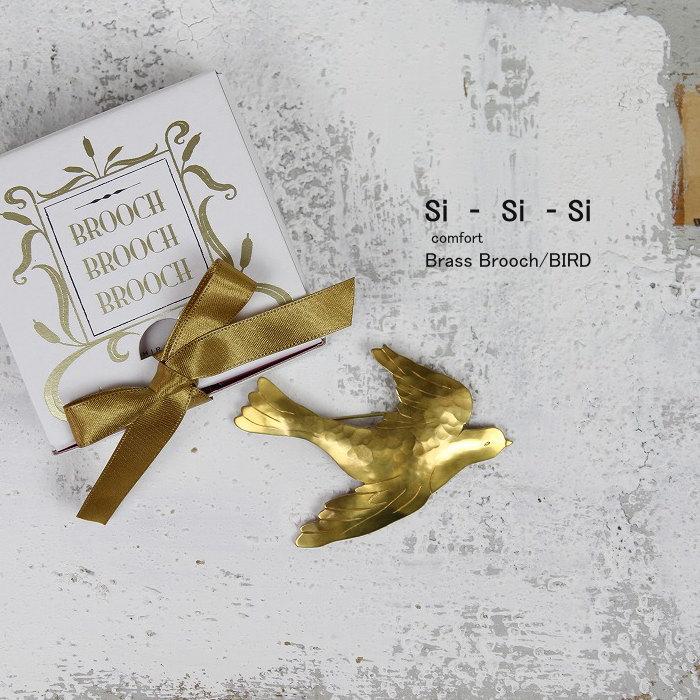 si-si-sicomfort スースース― N-111 Brass Brooch/BIRD