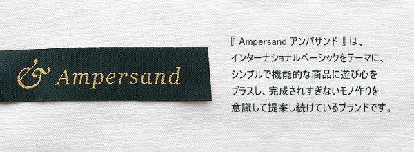 Ampersand アンパサンド ブランド説明