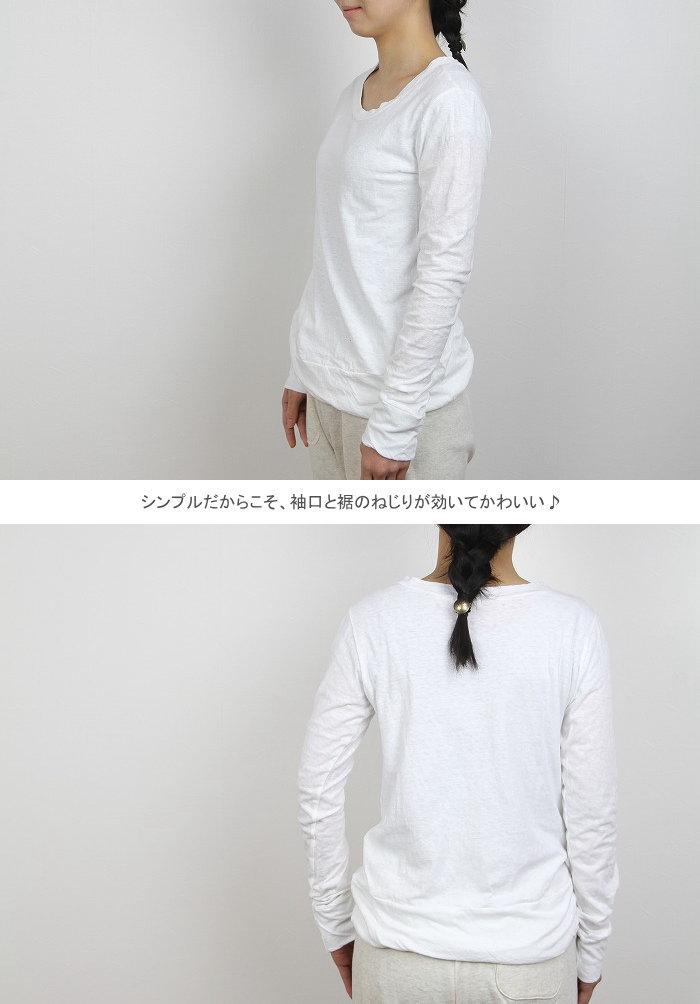 NARU ナル 65003 オールドコットムラ糸リサイクル天竺10分袖カットソー