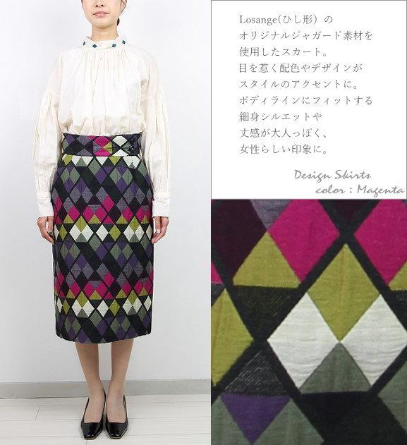 Hermaphroditeエルマフロディット 591-7290201 スカート 商品詳細