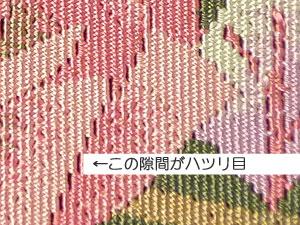 綴れ帯 つづれ帯 綴れ織り 綴織 つづれ織り