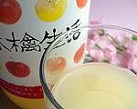 100%ストレート 「りんご、りんごジュース、りんごジャム」ならナカムラ果樹園におまかせ!