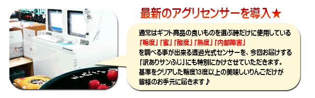最新のアグリセンサー導入!!
