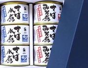 青森県八戸産さば缶