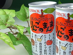 青森県産リンゴ使用100%ストレートジュース すりおろしリンゴ入り『りんごのまんま』