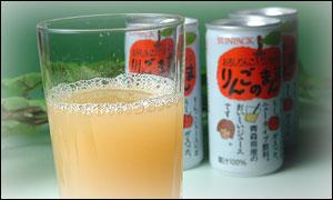 【青森県産】りんご100%すりおろしりんご入 りんごジュース『りんごのまんま』