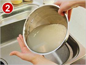 軽くかき混ぜて、すぐ水を捨てる