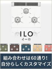 ILO(イーロ)