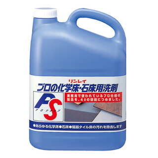 プロの化学床・石床用洗剤(4L)