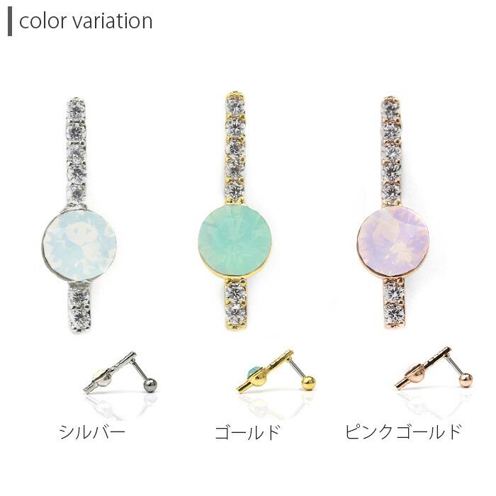 カラバリは人気カラーのこの3色