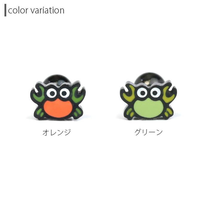 オレンジとグリーンの2色をご用意