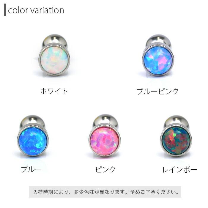 豊富な5色から選べる