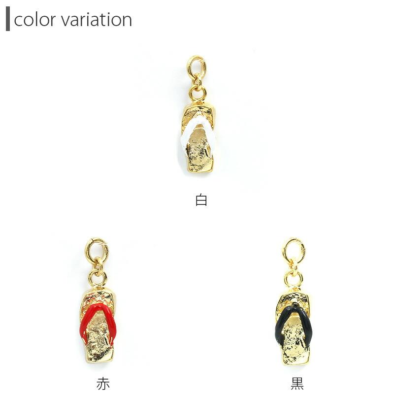 3色から選べる