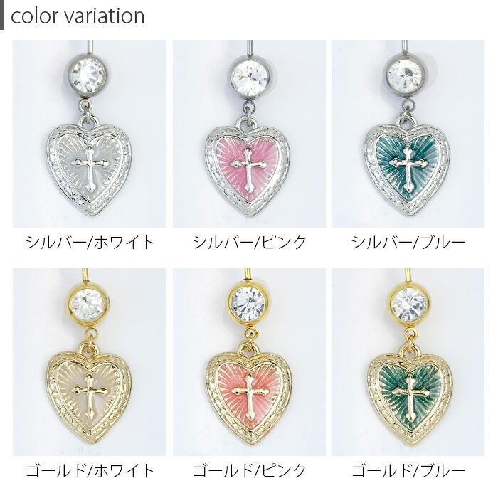 カラーは6種類!