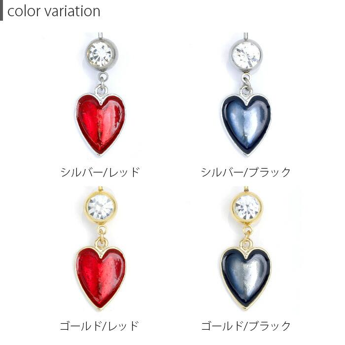 選べるカラー4種類