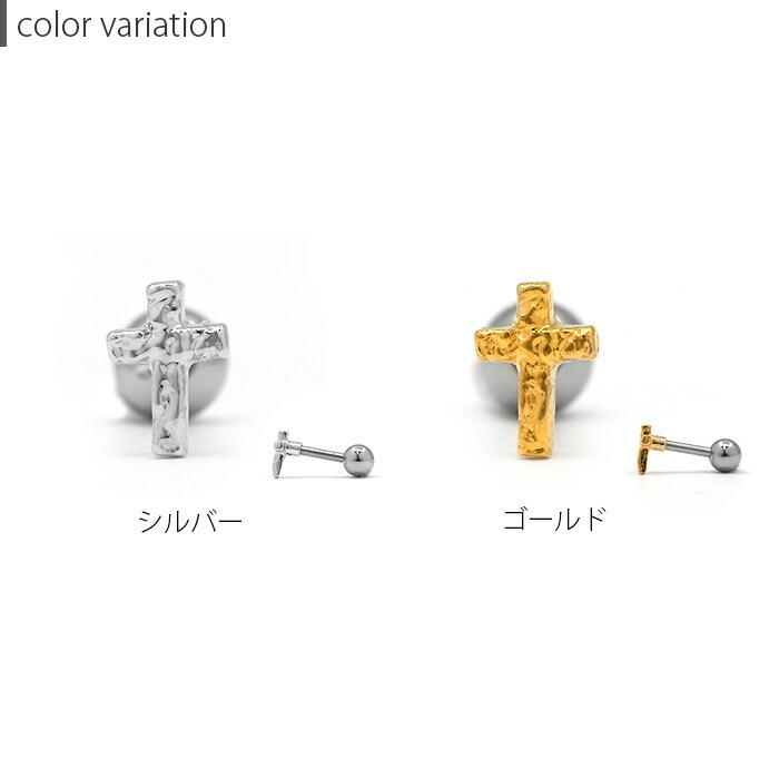 人気モチーフの十字架です!