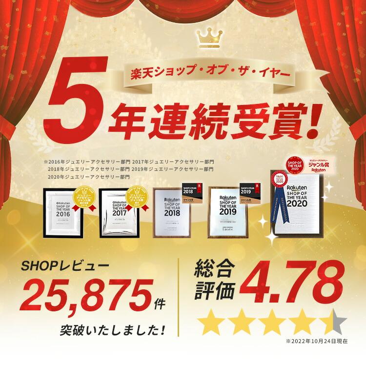 t1501-112「上半期ランキング 楽天 受賞 ジュエリーアクセサリー 2016 ボディピ ボディピアス」