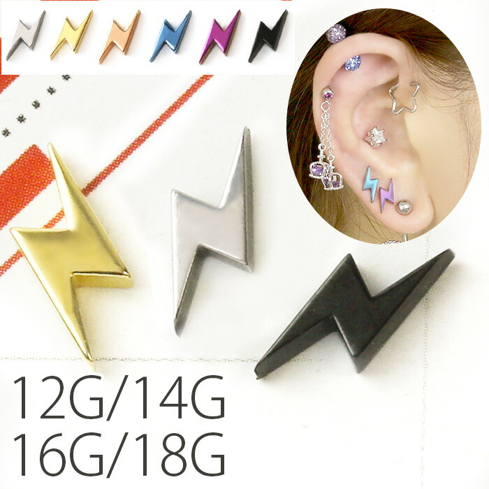 [12G・14G/16G・18G]キャッチ0019