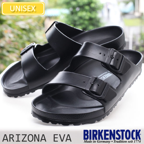 □「アリゾナ EVA」のカラー違いはこちら