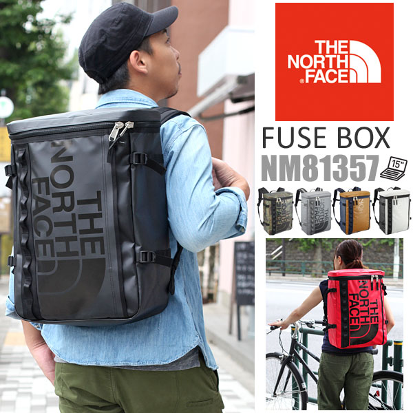 tnf fusebox ripe rakuten global market ◇ in 2015 2016, autumn winter new north face base camp fuse box backpack at reclaimingppi.co