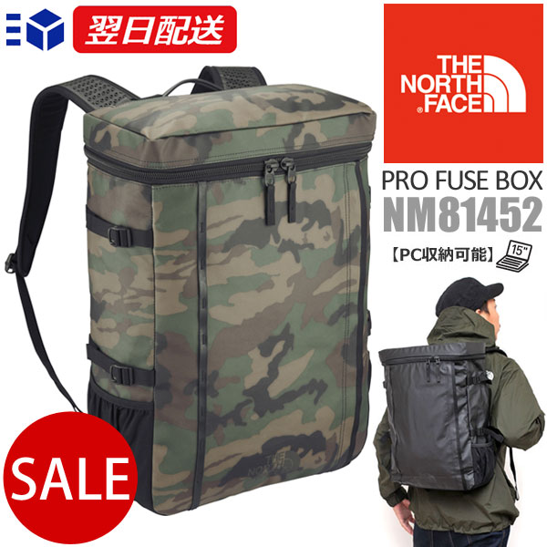 tnf nm81452 ripe rakuten global market ◇ in 2015 2016, autumn winter new north face base camp fuse box review at reclaimingppi.co