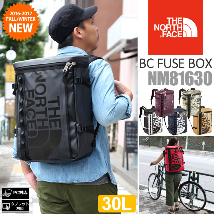 tnf fusebox ripe rakuten global market north face the north face journeys Circuit Breaker Box at beritabola.co
