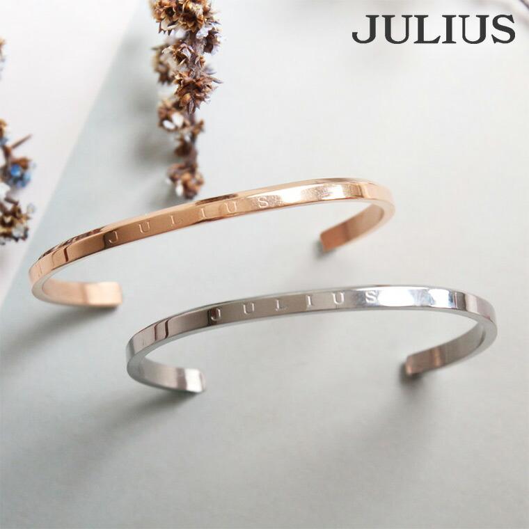 JULIUS ブレスレット