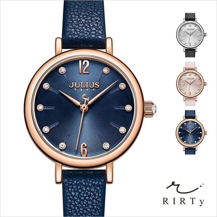 JULIUS レディース腕時計