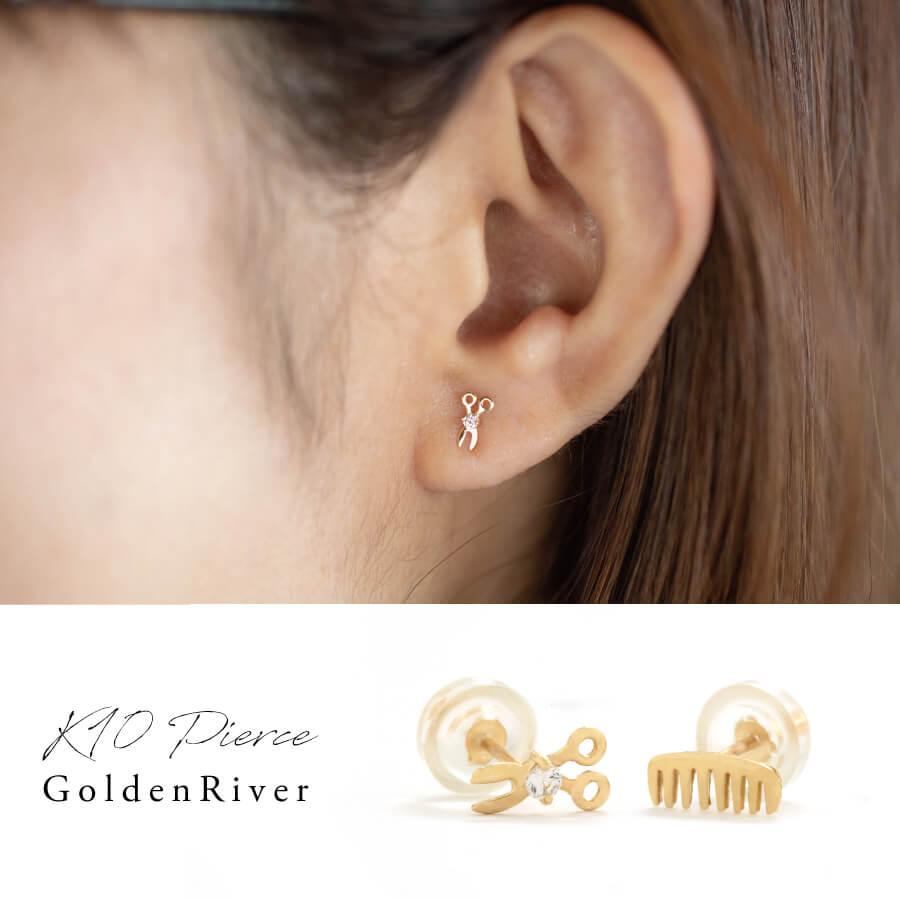 acadf09bae343 K18 Necklace GOLDENRIVER: Initial bracelet name bracelet K18 ...