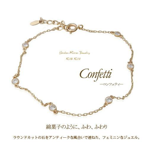 ゴールドブレスレット Confettiコンフェティ ブレスレット