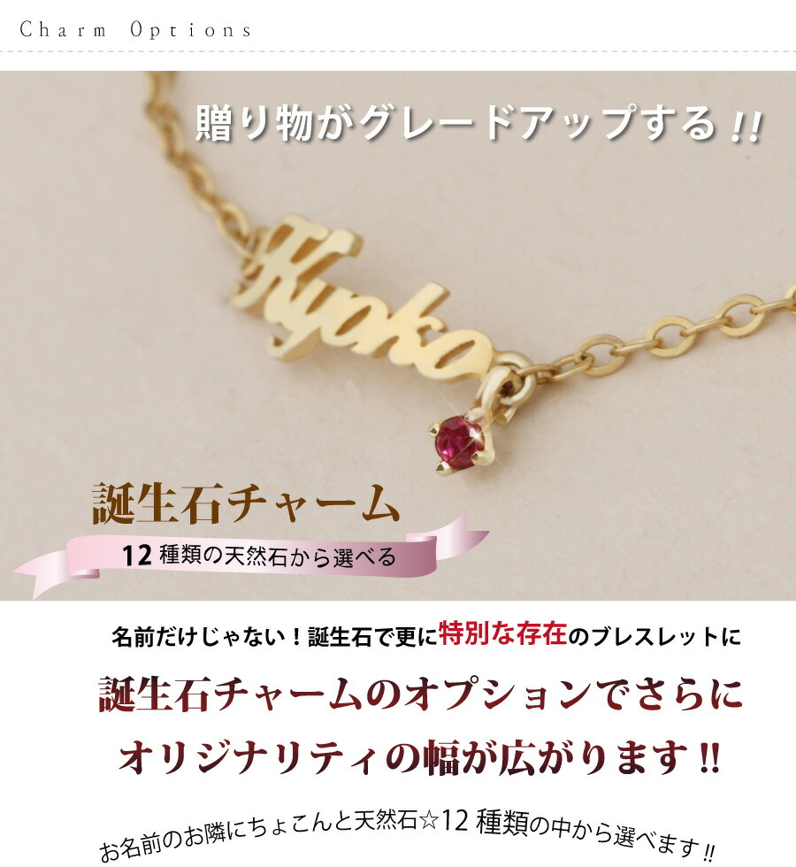 a80be4789b0ca Initial bracelet name bracelet K18 bracelet 18-karat gold gift present made  in Japan ※Collect on delivery impossibility ※ The name enter, and ...
