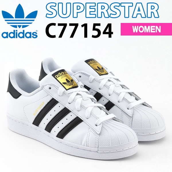 adidas superstar c77154