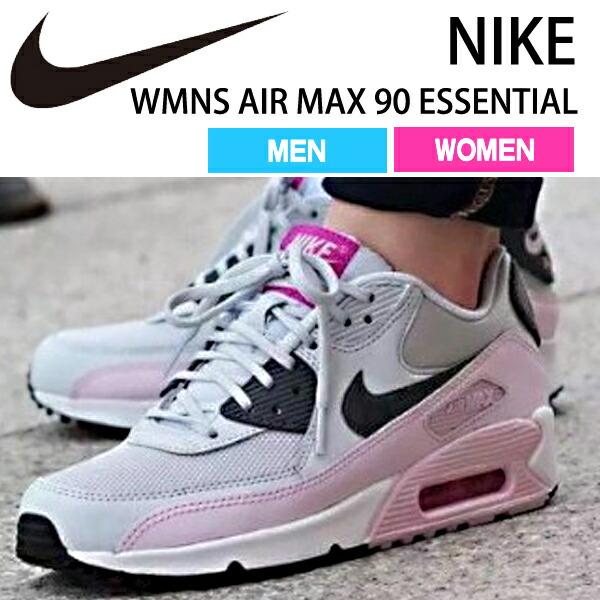 38e649ac2cf0e Nike Air Max 90 Mustard