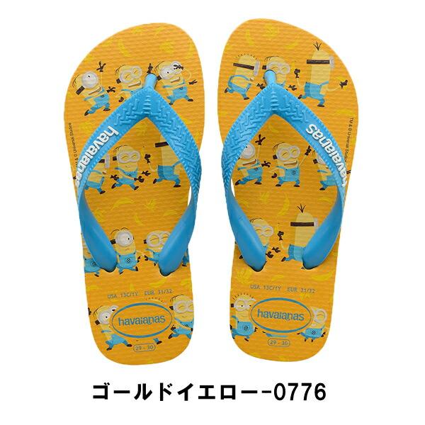 https://item.rakuten.co.jp/rising-sun2010/hav104/
