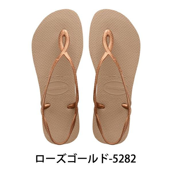 https://item.rakuten.co.jp/rising-sun2010/hav132/