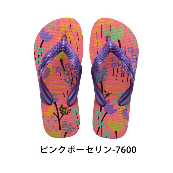 https://item.rakuten.co.jp/rising-sun2010/hav56/