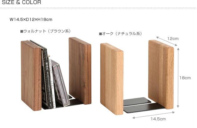PLAM(プラム) FUN ブックエンド スクエア /本棚/ブックスタンド/ブックエンド/木製/北欧/ナチュラル/おしゃれ/キッズ/子供/デスク/