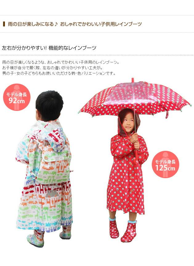 kukka hippo(クッカヒッポ) キッズ レインブーツ /レインブーツ/長靴/キッズ/子供/子供用/おしゃれ/かわいい/男の子/女の子/通園/