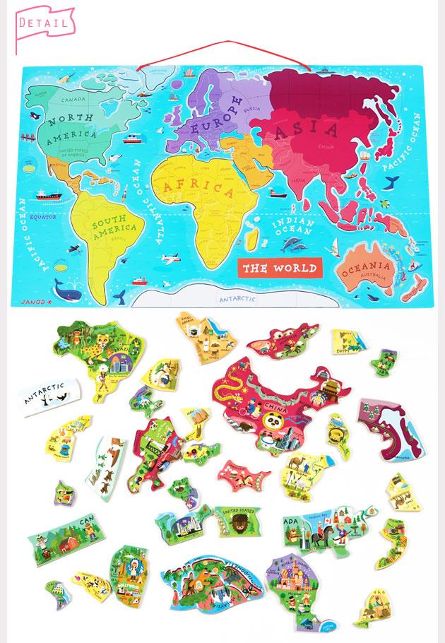 Kodomotokurashi Rakuten Global Market Juno Magnet Puzzle World - Magnetic us map puzzle janod
