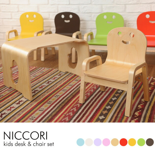 Delicieux Child Desk For The Stylish Child That A Desk Chair Set Kids Desk Set Child Desk  Chair Natural Has A Cute 100 Yen OFF/ With A Coupon With A Smile Until  13:00 ...