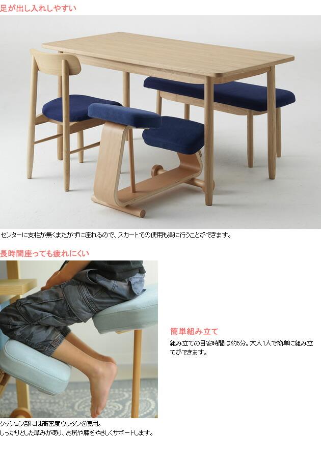 スレッドチェア II /学習椅子/学習チェア/子供/木製/姿勢/ダイニング/おしゃれ/大人/椅子/イス/
