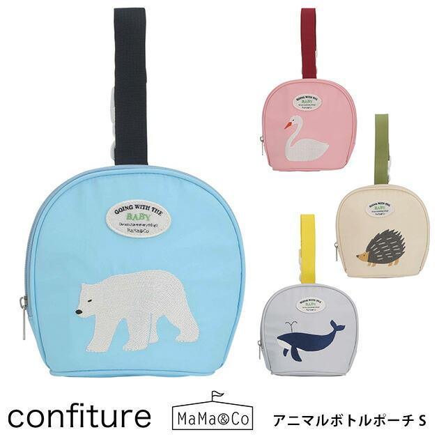 Kodomotokurashi rakuten global market mug porch cold storage mug porch of the cute animal pattern to be able to carry a mug and a baby food sciox Image collections