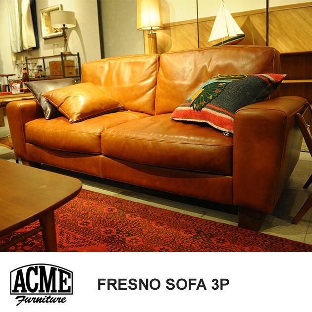 ACME Furniture アクメファニチャー FRESNO SOFA 3P  フレスノ ソファ 3人掛け /アクメファニチャー/ACME/ソファ/ソファー/ヴィンテージ/ビンテージ/3人掛け/レザー/おしゃれ/革/