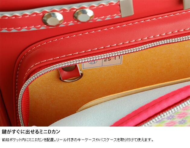 KIDS AMI キッズアミ スタイリッシュ クラリーノ フレックスランドセル A4フラットファイルサイズ対応  ランドセル 男の子 女の子 2018年 日本製 国産 クラリーノ A4フラットファイル対応 マチ調節 6年保証