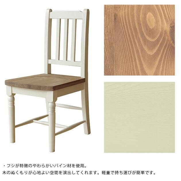 nora. ノラ mam(マム) fennel(フィンネル) チェア  ダイニングチェア チェア ダイニング リビング 木製 椅子 北欧 シンプル ナチュラル おしゃれ