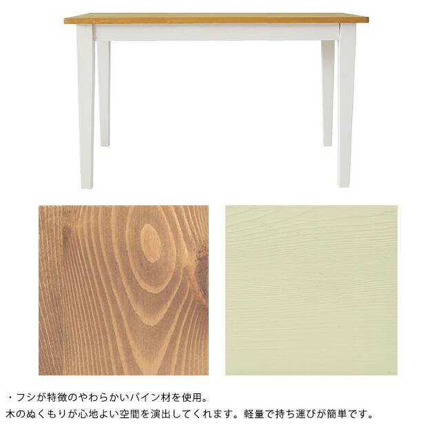nora. ノラ mam(マム) cresson(クレソン) 135テーブル  ダイニングテーブル テーブル ダイニング リビング 木製 机 北欧 シンプル ナチュラル おしゃれ