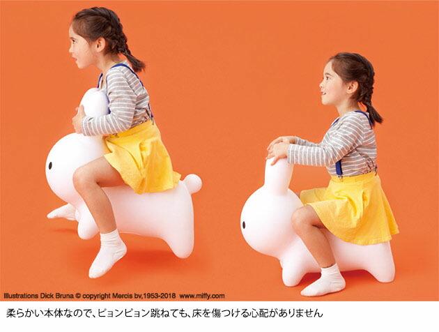 乗って!跳ねて!抱っこして!3歳から遊べる「ブルーナボンボン」   うさぎ ミッフィ— おもちゃ バルーン 乗用玩具 室内遊具 ブルーナ クリスマス 誕生日 プレゼント
